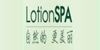 LotionSPA
