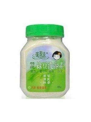 绿豆洗容素