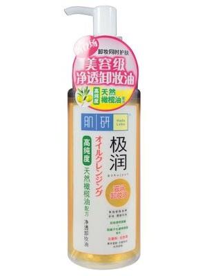 极润净透卸妆油