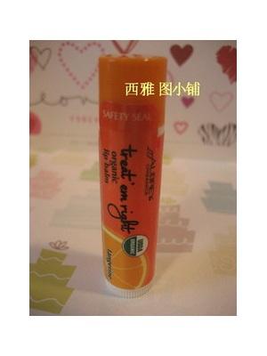 香橙蜜糖润唇膏