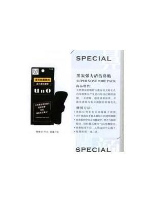 黑炭强力清洁鼻贴
