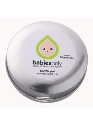 Babies Only鼻塞通