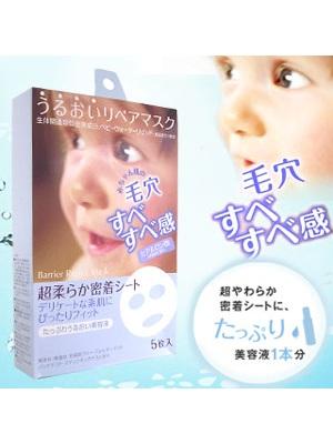 Beauty水感肌-玻尿酸高保湿水感面膜