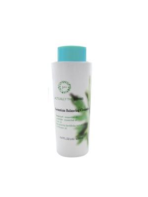 天竺葵平衡柔净卸妆油