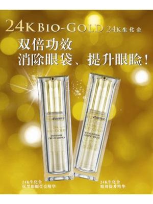 24K Bio-Gold眼周提升精华