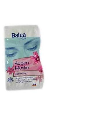 深层修护眼膜 Balea深层修护眼膜