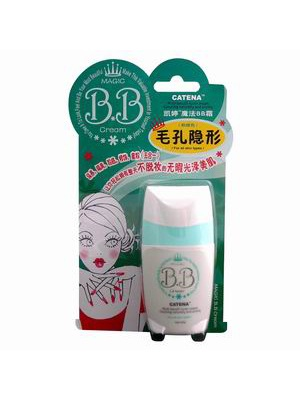 魔法BB霜(毛孔隐形)