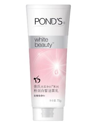 亮彩净白系列粉润白皙洁面乳
